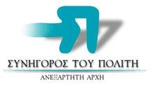 logo_synhgoros_