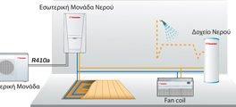 Γ. ΑΣΗΜΑΚΟΠΟΥΛΟΣ ΕΠΕ: Νέα σειρά αερόψυκτων DC-Inverter  αντλιών θερμότητας Vario
