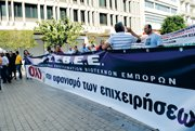 Δυναμική η συμμετοχή των ΕΒΕ στις κινητοποιήσεις κατά των νέων μέτρων