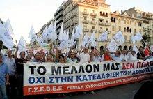 Μεγάλη συμμετοχή των ΕΒΕ στη συγκέντρωση διαμαρτυρίας στη Θεσσαλονίκη