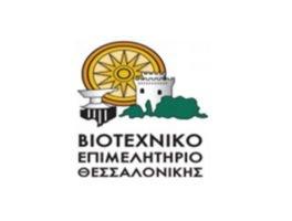 Ανακοίνωση της Βιοτεχνικής Συνεργασίας για τη συμμετοχή της στις εκλογές στο ΒΕΘ