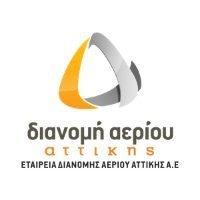 Ξεκινά το νέο πρόγραμμα επιδότησης εγκαταστάσεων θέρμανσης φυσικού αερίου από την ΕΔΑ Αττικής