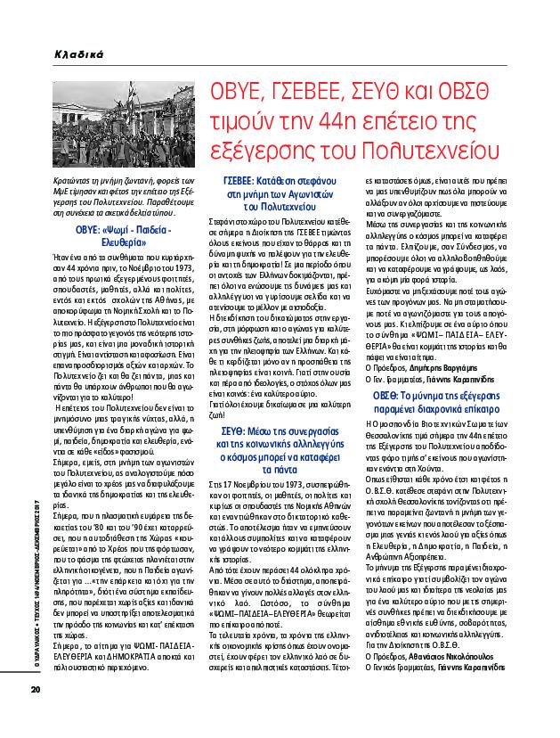 https://ydravlikos.gr/wp-content/uploads/2018/02/5a79b54c81806.jpg