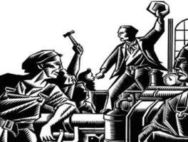 Κάλεσμα ΣΕΥΑ για την εργατική Πρωτομαγιά