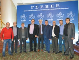 Ολοκληρώθηκαν με επιτυχία οι εργασίες της 50ής γενικής συνέλευσης της ΓΣΕΒΕΕ