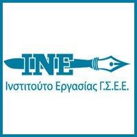 Παρουσίαση του ΙΝΕ/ΓΣΕΕ στο πλαίσιο των εκδηλώσεων των Συνδικάτων στη ΔΕΘ