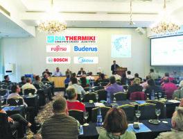 Ολοκληρώθηκε το 42ο Συνέδριο της «Διαθερμικής»