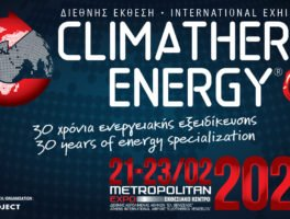 Climatherm Energy 2020 – Ανακοίνωση νέων ημερομηνιών
