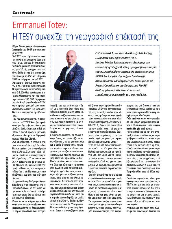 https://ydravlikos.gr/wp-content/uploads/2019/02/5c596f82d5fa3.jpg