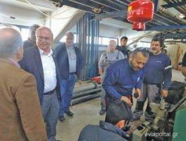 Γενική συνέλευση και κοπή πίτας στο Σύνδεσμο συντηρητών Καυστήρων Ηπείρου – Κέρκυρας «Η Φλόγα»