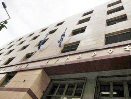 Τράπεζα της Ελλάδος: Έτος προκλήσεων για την ελληνική οικονομία το 2019