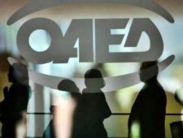 Πρόγραμμα «δεύτερης επιχειρηματικής ευκαιρίας» από τον ΟΑΕΔ