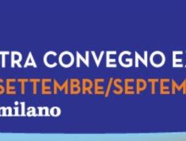 Μετάθεση της φετινής Mostra Convegno Expocomfort στις 8-11 Σεπτέμβρη μετά την πρόσφατη επιδημία κορωναϊού