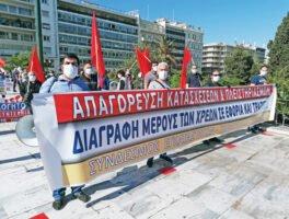 Συμμετοχή του Συνδέσμου της Αθήνας στη συγκέντρωση για την εργατική Πρωτομαγιά