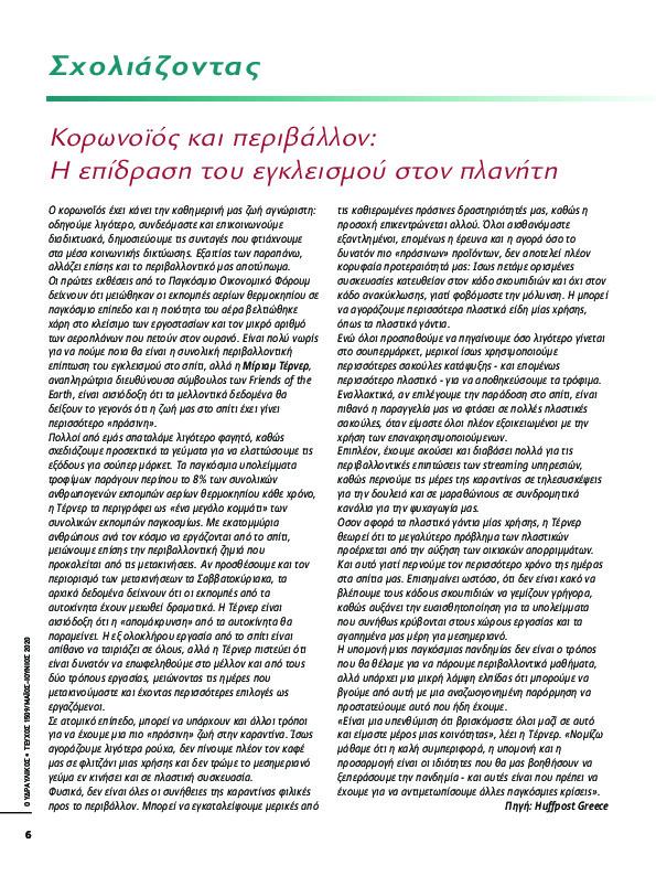 https://ydravlikos.gr/wp-content/uploads/2020/07/5f104521db4e0.jpg