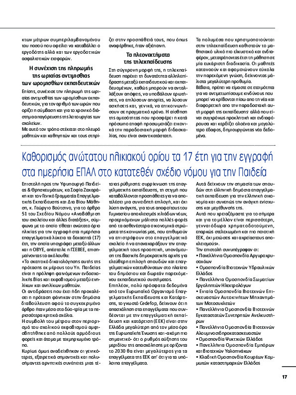 https://ydravlikos.gr/wp-content/uploads/2020/07/5f1045bf7157e.jpg