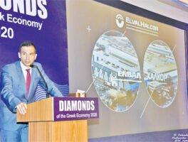 Βραβείο για την ElvalHalcor στα «Diamonds of Greek Economy Awards 2020»