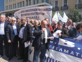 ΟΒΥΕ: Κάλεσμα συμμετοχής στις κινητοποιήσεις της ΓΣΕΒΕΕ την Τετάρτη 31 Μαρτίου 2021