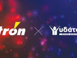 Συνεργασία της Υδάτωρ Α.Ε. με την Itron Inc.