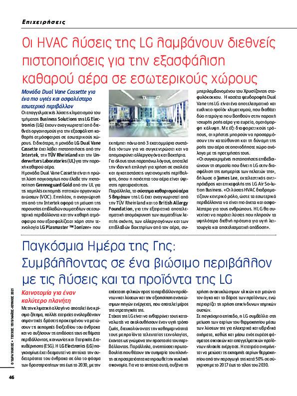 https://ydravlikos.gr/wp-content/uploads/2021/07/60f022118d0a4.jpg