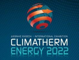 Climatherm 2022: Με δύναμη ισχύος!